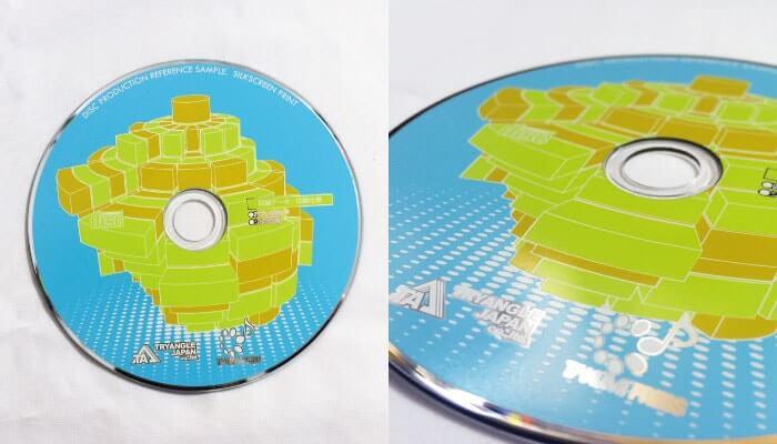 レーベル盤面シルク印刷