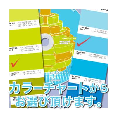 シルク印刷、特色印刷を行うための色設定方法ブログアイキャッチ画像