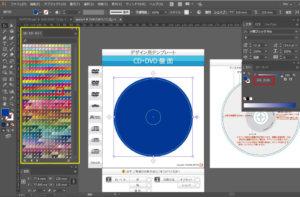 盤面デザインのカラー設定DICカラー設定その2