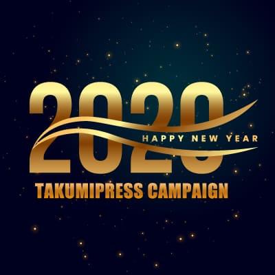2020年キャンペーン案内ブログキャッチ画像